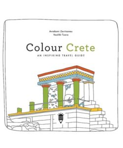 Colour Crete – An Inspiring Travel Guide