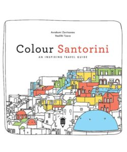 Colour Santorini - An Inspiring Travel Guide